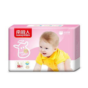 南极人 婴儿超薄透气纸尿裤L58片