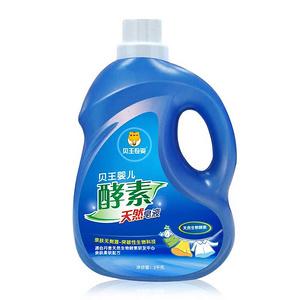婴儿洗护合一酵素天然皂液2L