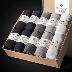 买1送1# 俞兆林 男士棉袜10双