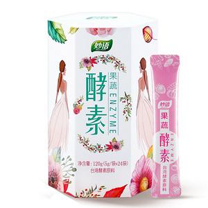买1送1# 妙语 果蔬酵素粉5g*48袋