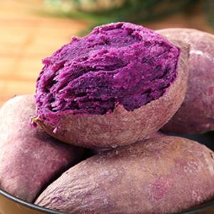 新鲜现挖越南小紫薯5斤
