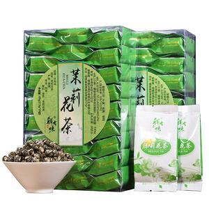 祥有味 茉莉花绿茶绣球茶65g