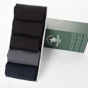 圣大保罗 男士纯棉袜子5双装