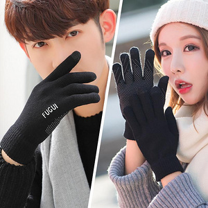 情侣加绒加厚保暖触屏毛线手套