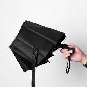 创意小清新半自动折叠晴雨伞