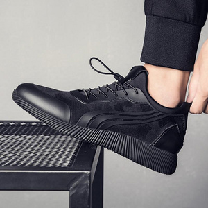 圣高 男士隐形增高潮流跑步鞋