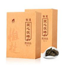 茶香绵长# 惟楚 湖南安化黑茶金花茯砖茶 400g 23元包邮(98-75券)