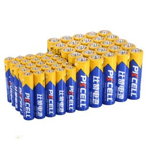 比苛 电池5号20节+7号20节