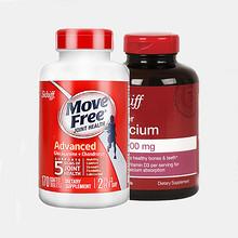 超值低价# 益节 氨糖软骨素红瓶+舒钙软胶囊 159元包邮(269-90-20券)