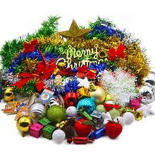 白菜价# 圣诞树装饰配件30个+送圣诞帽 1元包邮(6-5券)