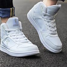 帅气潮流 # 乔丹 男士保暖休闲高帮板鞋 139元包邮(169-30券)
