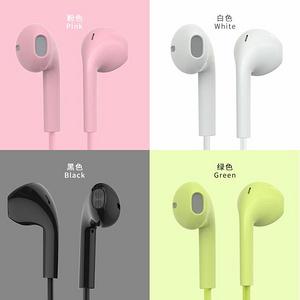 BYZ 糖果色入耳式通用耳机
