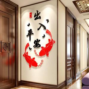 3d立体墙贴图家居装饰品贴画