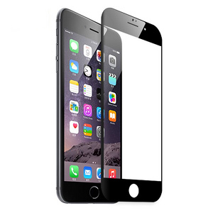 飞毛腿 iphone7钢化玻璃膜2片装