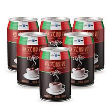 细腻香醇# 米源 意式醇香咖啡饮料280ml*6罐 11.9元包邮(26.9-15券)