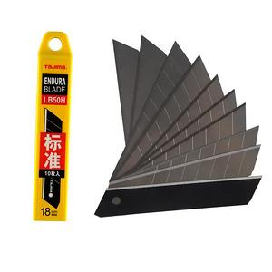田岛 日本进口刀片多型号美工刀