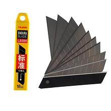 锋利耐用# 日本田岛 进口钢材刀片多型号美工刀  5.8元包邮(8.8-3券)