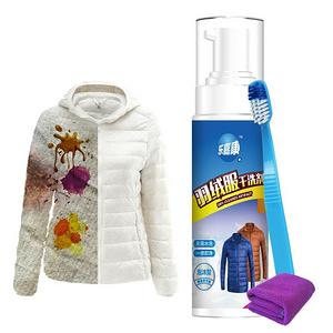 羽绒服干洗剂2瓶+毛巾牙刷