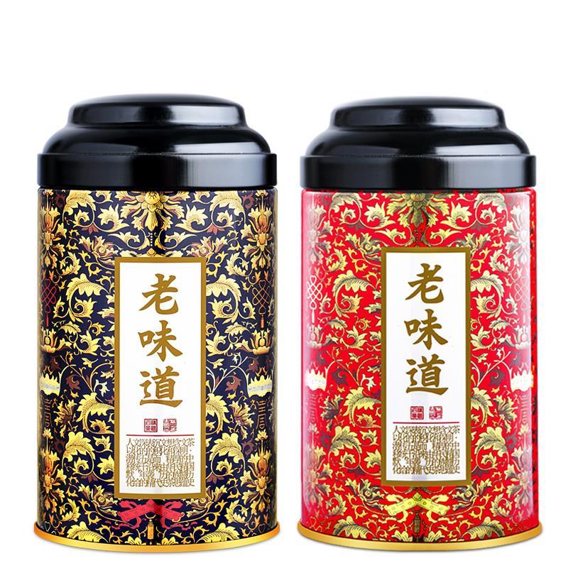白菜价# 安溪铁观音铁罐装125g 6.8元包邮(36.8-30券)