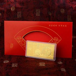 送礼佳品# 狗年黄金色纪念币