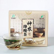 养生消肿# 万松堂 神农绛酸茶3g*20袋 18元包邮(68-50券)