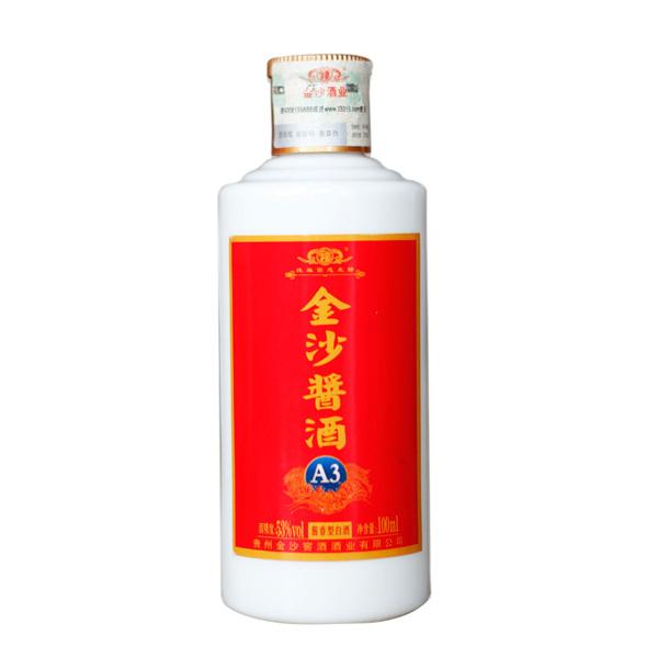 年货节狂欢周# 惠喵搜刮全网最火爆年货 一站式购齐年货! (今日更新51条)