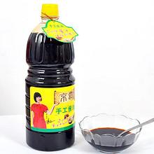 纯手工酿造# 京露 纯手工酿造家用酱油1.5L 16.9元包邮(36.9-20券)