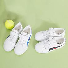 柔软舒适# 大东 儿童春季新款潮流板鞋 49元包邮(79-30券)