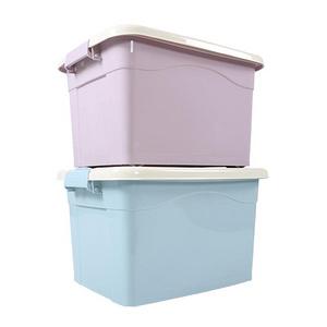 家用超大塑料收纳贮物箱