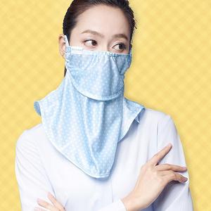 零听 户外护颈冰丝防晒面罩