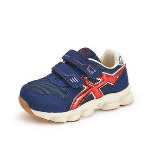木木屋 儿童防滑软底学步机能鞋