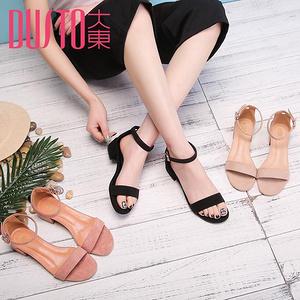 大东 女夏季韩版方跟一字扣凉鞋