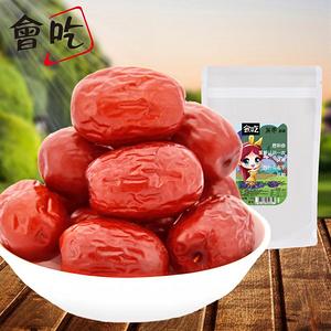 会吃 新疆原产一级红枣1000g