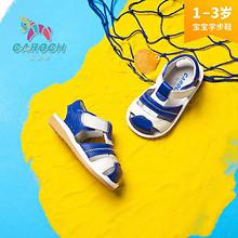 线下同款# 凯路奇 男童夏季防滑软底凉鞋 88元包邮(118-30券)
