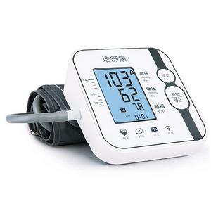 培舒康 医用家用臂式电子血压计