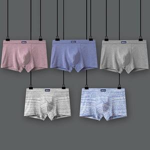 男夏季无痕平角内裤3件装