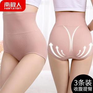 南极人 女纯棉高腰提臀内裤3条