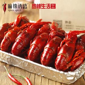 拍2#麻辣诱惑 麻辣小龙虾700g
