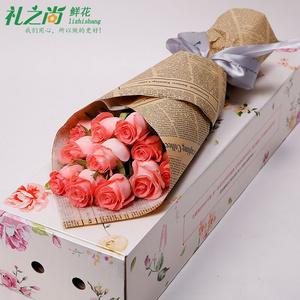 礼之尚 香槟玫瑰礼盒花束11朵