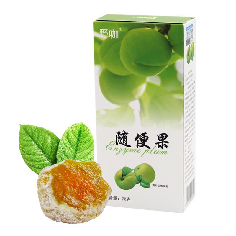 野咖随便果酵素梅增强版3盒装