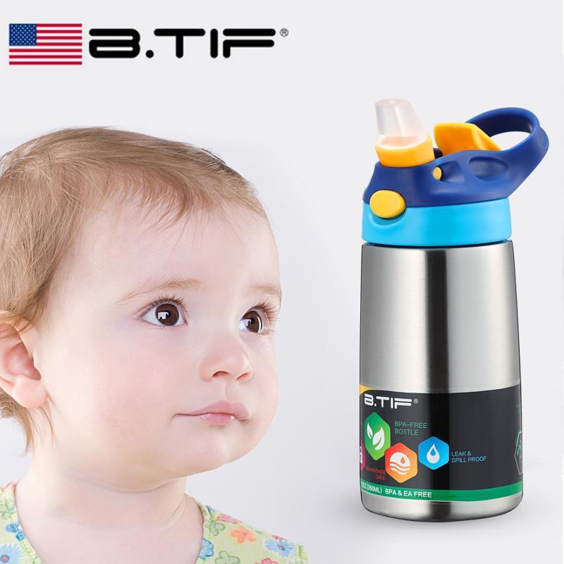 兒童帶吸管不銹鋼保溫杯