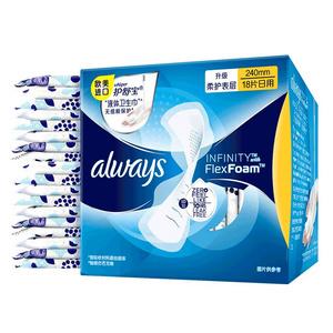 护舒宝液体卫生巾进口日用18片