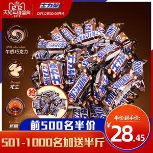 德芙士力架花生巧克力1000g