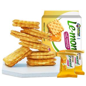 茱蒂絲雷蒙德奶酪乳酪夾心餅干