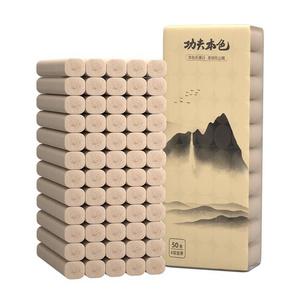拍2#植护水墨本色卷纸50粒卷纸
