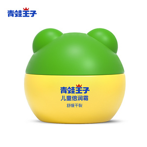 【青蛙王子】宝宝面霜呵护霜50g*2瓶
