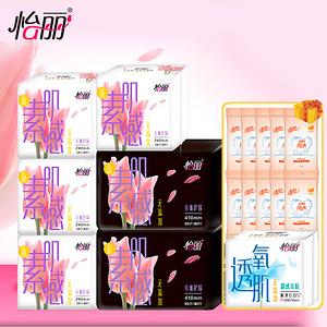 【拍5件】怡丽-棉柔日夜用卫生巾组合装