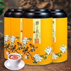 茶友必备!金骏眉红茶浓香型125g