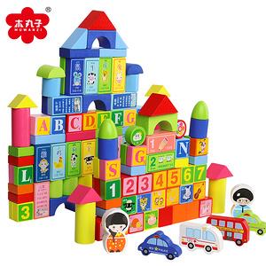 木丸子婴幼儿积木玩具50片100