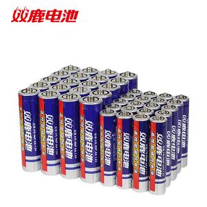 【双鹿】碳性电池5号+7号共40粒